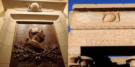 Heru Bedhet in Washington Monument